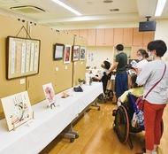 アート展で地域と交流