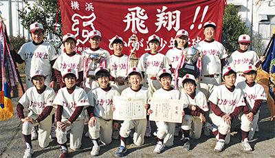 県129チーム、初制覇