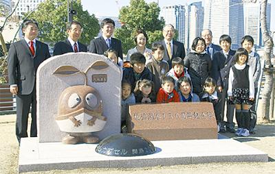 象の鼻に150周年記念碑