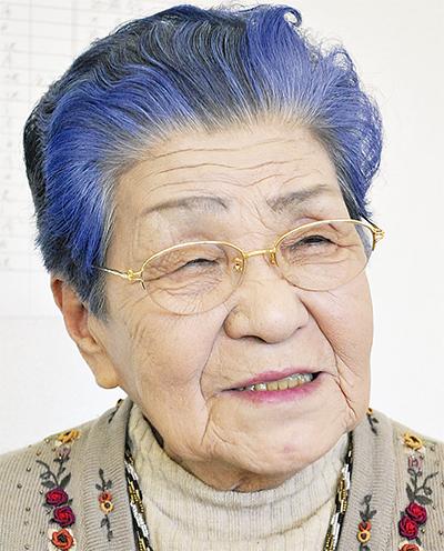 浮島 クニ子さん