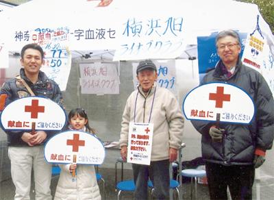 献血の大切さ訴える
