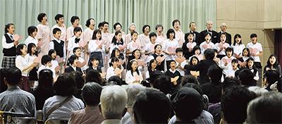 50周年祝う大合唱