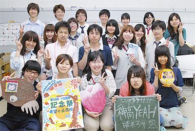 輝く青春 105団体