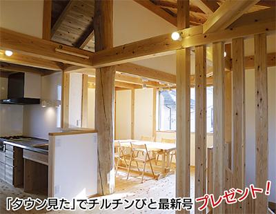 国産木材の家いくらかかる?