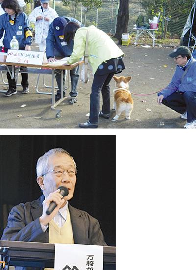 「ペット避難訓練 普及を」