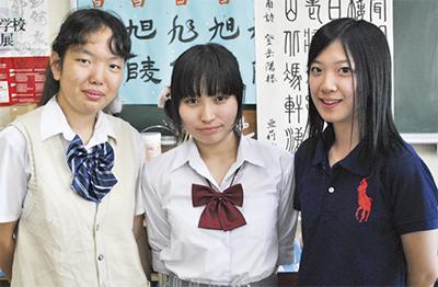 県高校書道で入選
