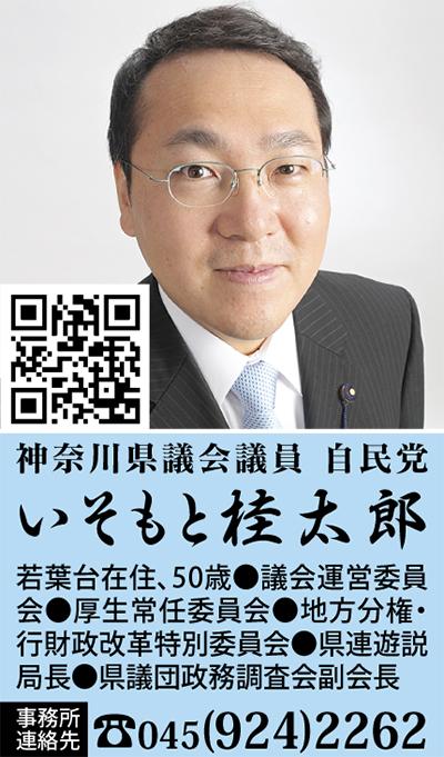 新がんセンター 実現への歩み(下)