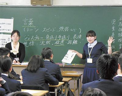 二俣川看護が出前授業