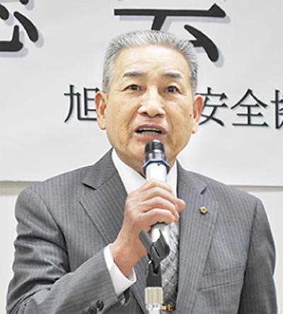 旭交通安全協会が総会