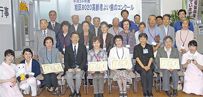 「よい歯」の高齢者16人表彰