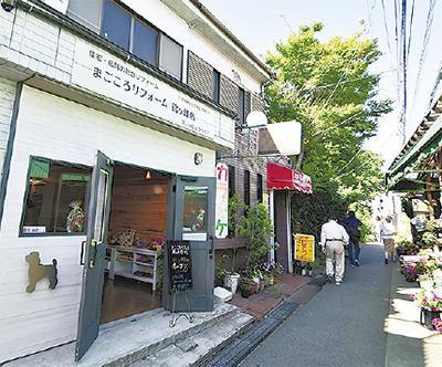 鶴ヶ峰店がOPEN