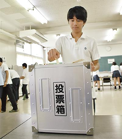 高校生が模擬投票