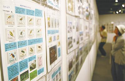 20回目の切手展