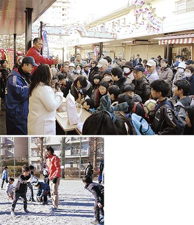 左近山団地で新春イベント