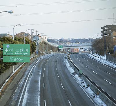 大雪で区内にも影響