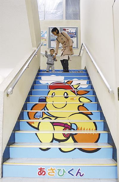階段歩いて健康づくり