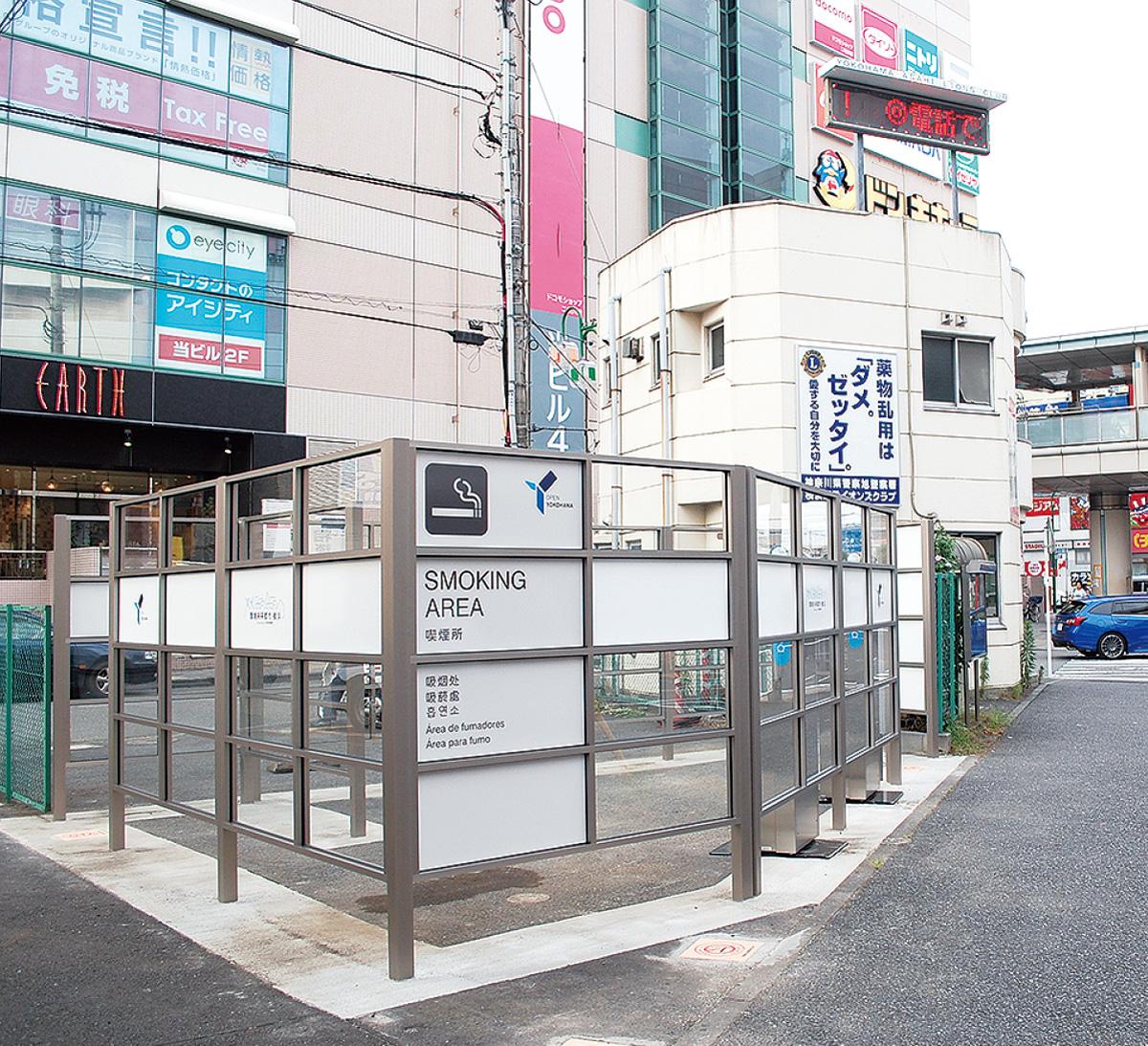 二俣川喫煙所オープン