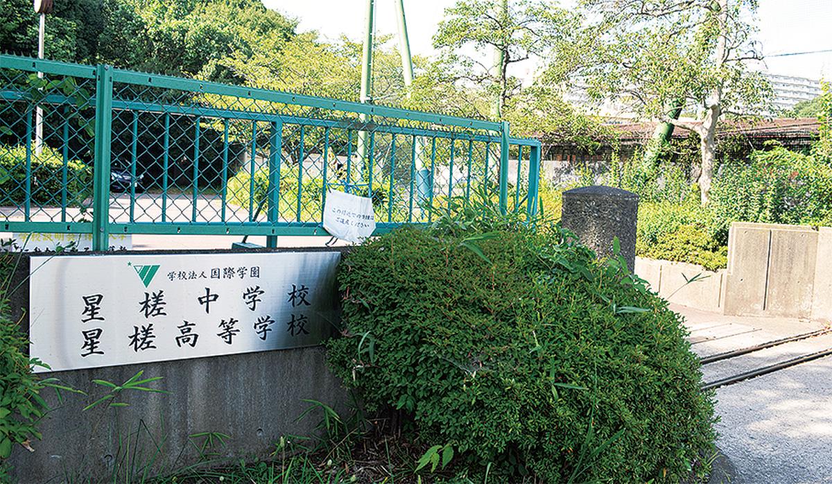 緑区の学校跡地へ移転