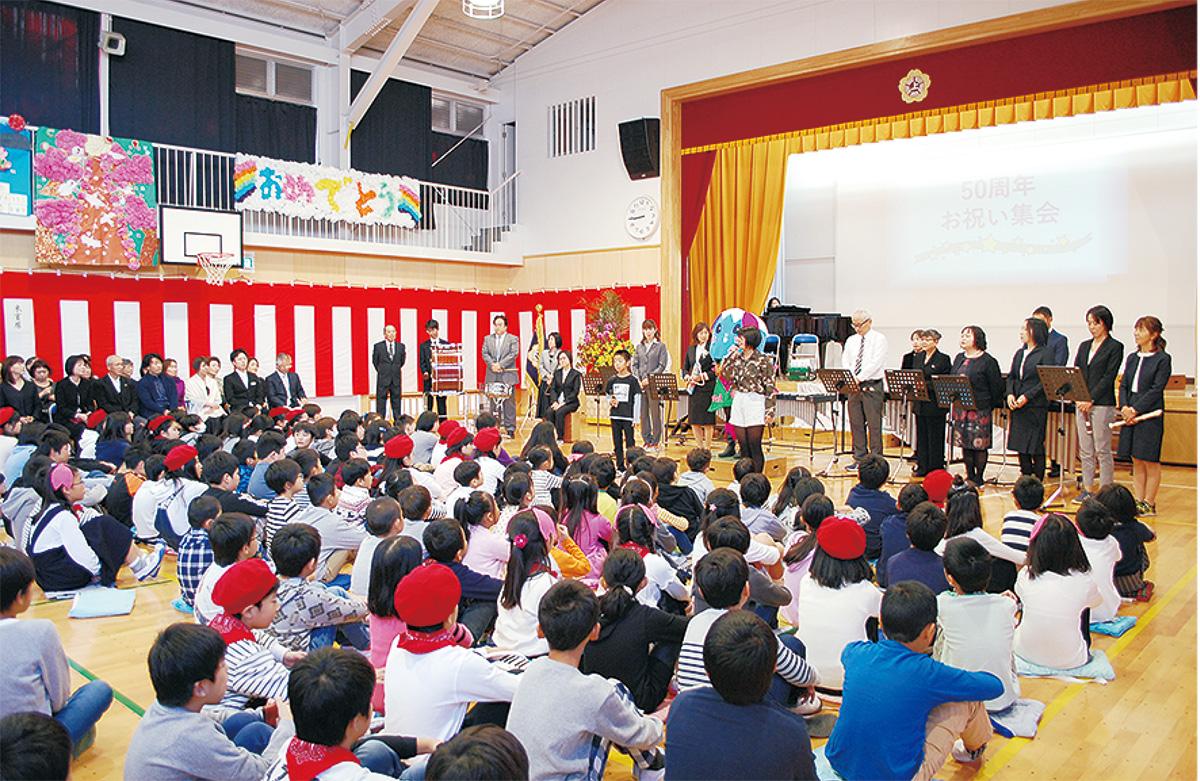 上川井小が独立50周年