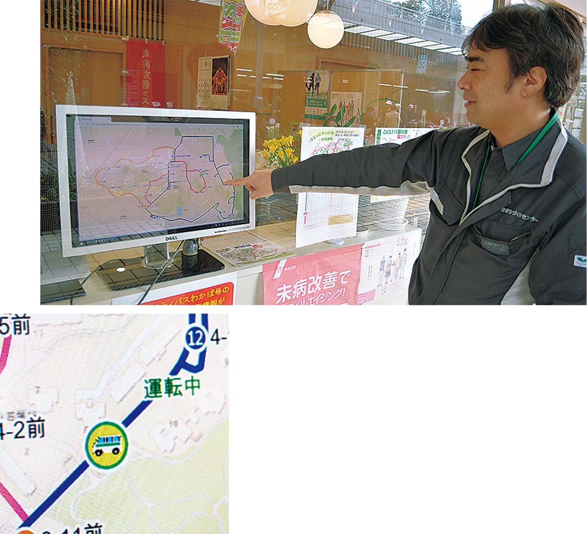 運行情報の可視化で乗りやすく
