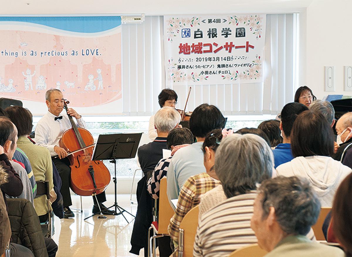 60年祝いコンサート