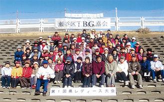 県内から約70人が相沢の常設コースで競技を楽しんだ