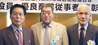 右から鈴木明さん、和菓子司佐とうの店主・佐藤松夫さん、瀬谷区商店街連合会の石垣徳知会長