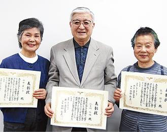 「高齢者よい歯のコンクール」で優秀者に選ばれた山田さん(左)、比奈地さん(中央)、柴田さん