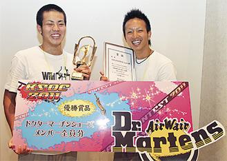 田中君(左)と水戸君。優勝者にはドクターマーチンのシューズも