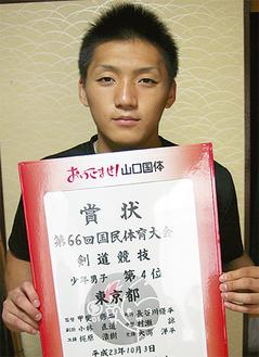 「高校卒業後も日本一を目指す」と決意を語る村瀬さん