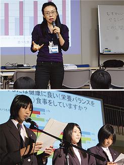 小西さんの講演と、保健委員会の発表