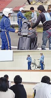 生徒が参加したバイクの教習や、自転車講習