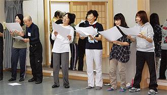 発声練習の様子(12月3日取材)