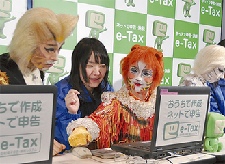 e-Taxを体験する出演者ら