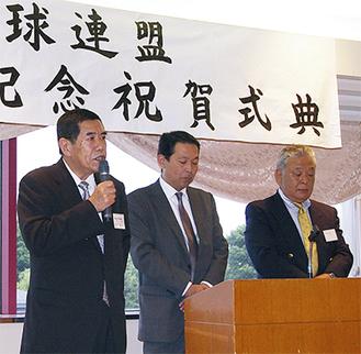 連盟のさらなる飛躍を誓う川口会長(左)