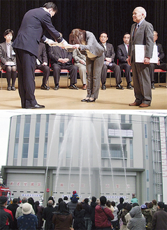 表彰式の様子(上)・出初式恒例の一斉放水