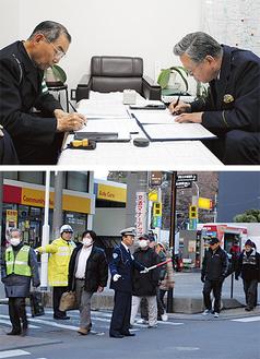 (写真上)協定書にサインをする遠藤署長(右)と渋川会長・(写真下)避難誘導訓練の様子