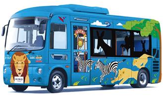 導入予定のバス=同園提供