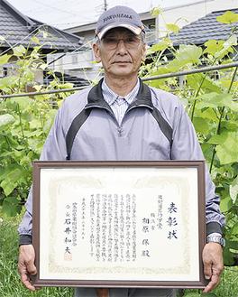 「これからも『顔の見える美味しい横浜の果物』をテーマに頑張っていきます」と相原さん