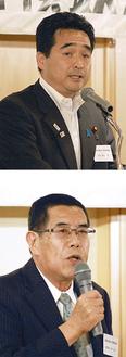 連盟の坂井会長(上)と川口理事長
