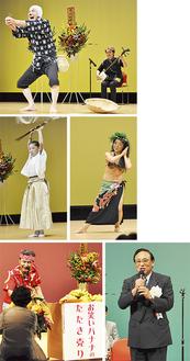 勝守グループの安来節どじょうすくい(上)・金子由美さん(中右)・森覇圭さん(中左)・あいさつに立つ花上きよし議員(下右)・勝守さんのバナナのたたき売り(下左)