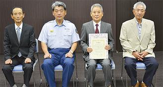 表彰を受けた杉本会長(写真:右から2番目)