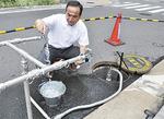 消火栓給水を実際に試す