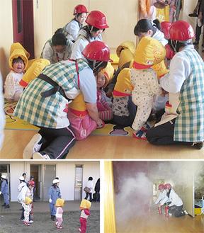訓練中に泣き出す子も(上)・火災訓練(右下)・避難訓練