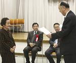 表彰を受けた辻さん(左)