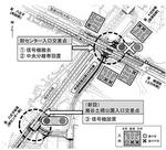 【1】〜【3】が工事の概要