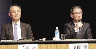 講演する辻教授(左)と渡辺副市長