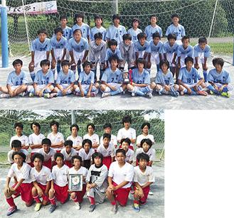 優勝の瀬谷中学校(上)と準優勝の東野中