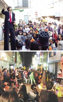 昨年も趣向を凝らした仮装姿の参加者がみられた(写真上=笹野台、同下=三ツ境)