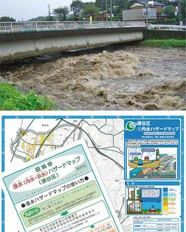 増水した境川(上)と浸水ハザードマップ